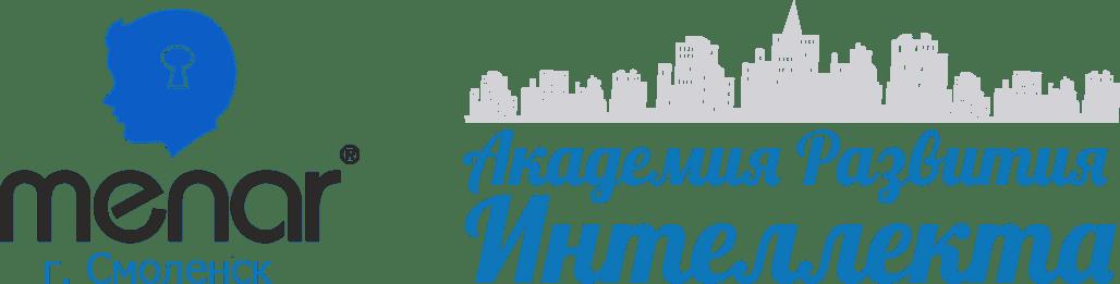 Академия Развития Интеллекта МЕНАР Смоленск
